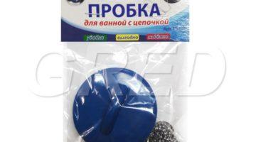 Пробка для ванной с цепочкой «Синяя»