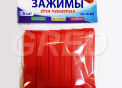 Зажимы для пакетов 8 см, 6 шт, RE-603