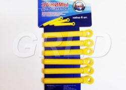 Зажимы для пакетов ,набор 6шт,RE-604