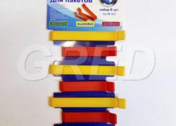 Зажимы для пакетов, набор 6 штук, RE-605