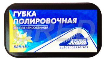 Губка для полировки панели авто «Ароматизированная»