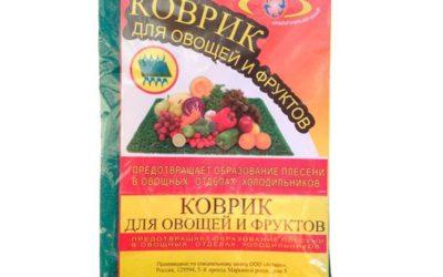Антибактериальный коврик для холодильника, 50 х 35см