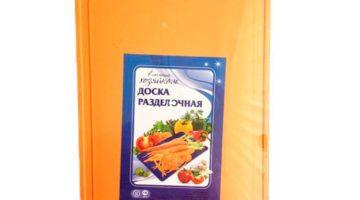 Доска разделочная пластиковая №2 (32 см х 19 см)