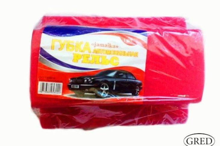 Губка для мытья автомобиля «рельс» , 17 х 13 х 8 см, RE-275