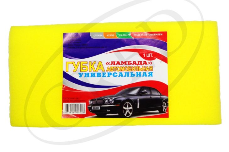 Губка для мойки автомобиля «Кирпич-большой»
