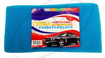 Губка для мытья машины «Кирпич-средний»
