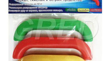 Ручка-держатель для переноски пакетов, набор 3 шт, RE-418-1
