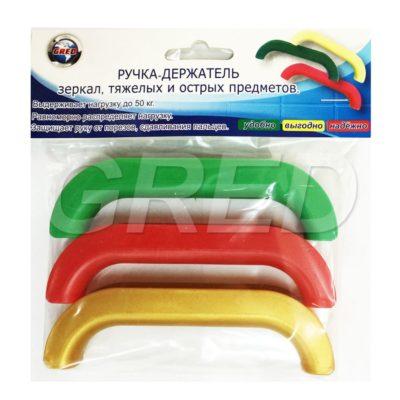 Ручки держатели для пакетов