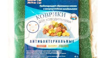 Антибактериальные коврики для холодильника, набор 4 шт