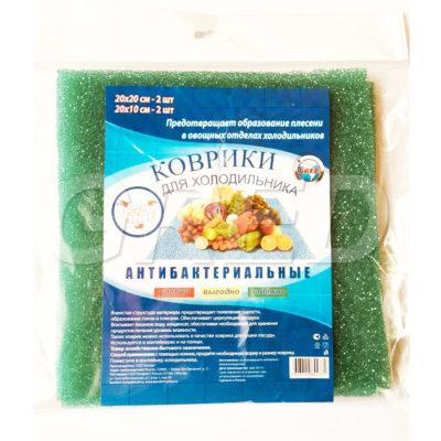 Антибактериальные коврики для холодильника